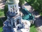 Výhľad z Borisoglebského kláštora v meste Tver