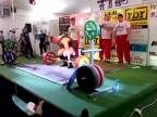 Deadlift 260 kg on International Christmas Cup