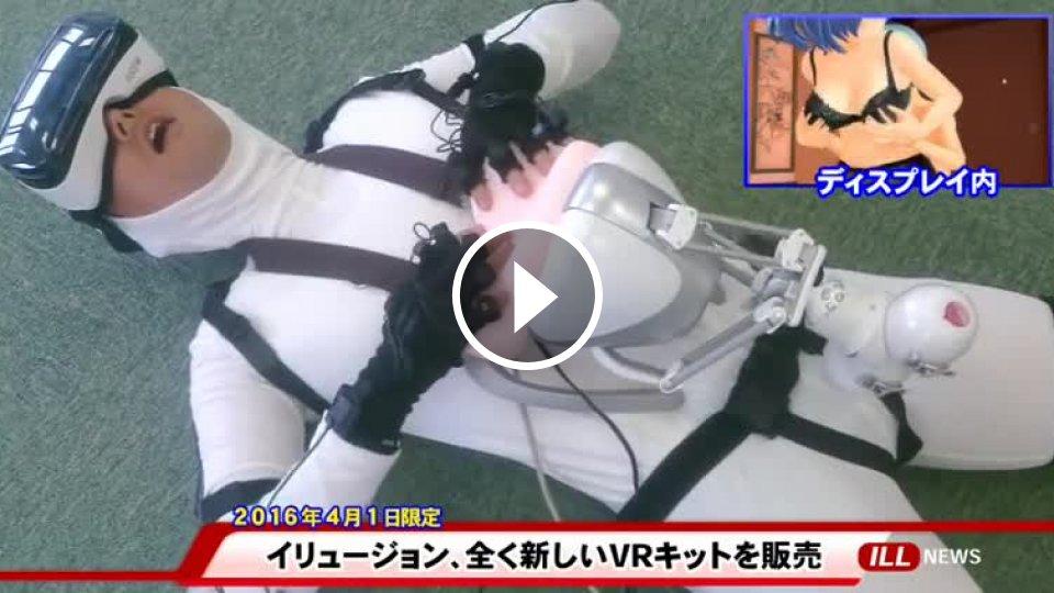Japonská babička sex videá ebenová dievčatá videá
