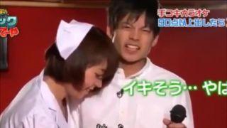 """Nová japonská šou """"Masturbo-karaoke"""""""