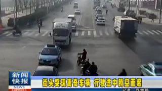 Kuriózna nehoda z Číny