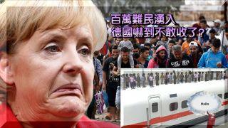 Európska utečenecká kríza očami Číňanov