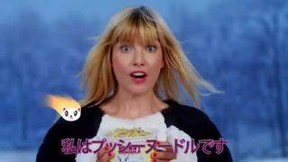 Kúp si Pussy Noodle! (japonská psycho reklama)