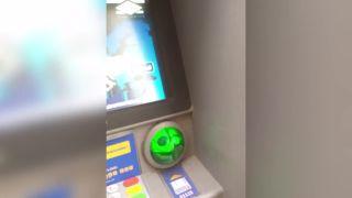 Falošná čítačka kariet na bankomate (Viedeň)