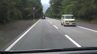 Asfalt, ktorý spieva (Japonsko)