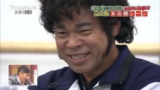 Ma-sa-chu-se-tsu (japonská TV šou)