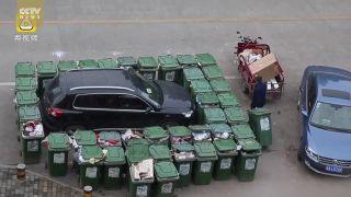 Pomsta smetiara za zlé parkovanie (Čína)