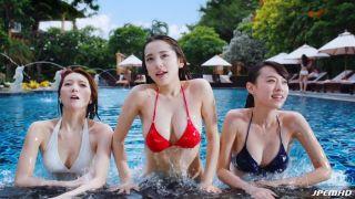Naj reklamy z Japonka 2016