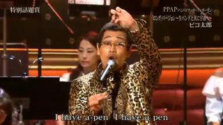 PPAP v slávnostnom orchestrálnom prevedení