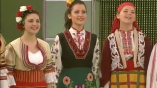 Bulharská Ľudová Pieseň - Kaval Sviri