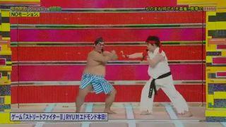 Street Fighter 2 v reálnom živote (Japonsko)