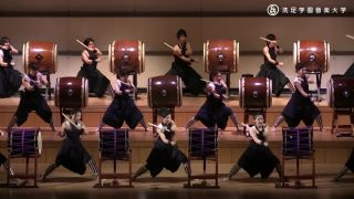 Bubnovanie, tanec, bojové umenie a meditácia (Japonsko)