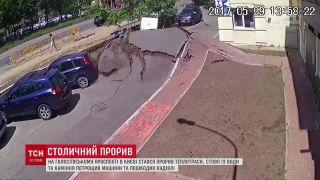 V Kyjeve vytryskol gejzír až po šieste poschodie