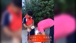 Čínska sprcha